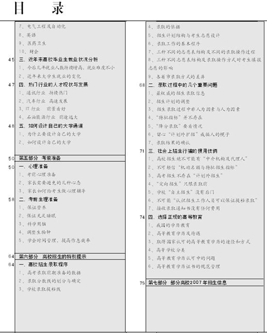 【http;//gaokao.chsi.com.cn】
